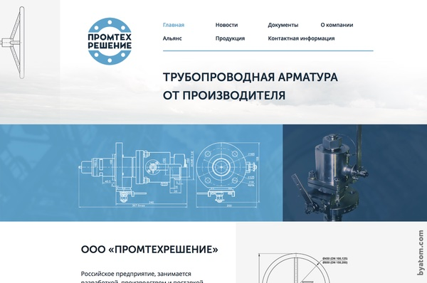"The website of LLC ""Promtekhreshenie"""
